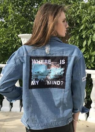 Модный, трендовый рваный джинсовый пиджак, куртка. размер м-l.