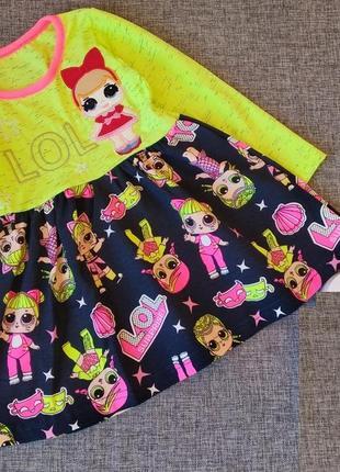 Платье с куклой лол