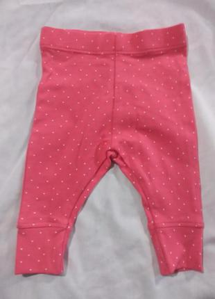 Одяг для ляльок реборн 60 см. Цену снижено к 8 марта.