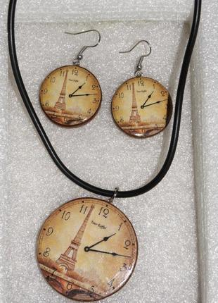 Набор украшений часы