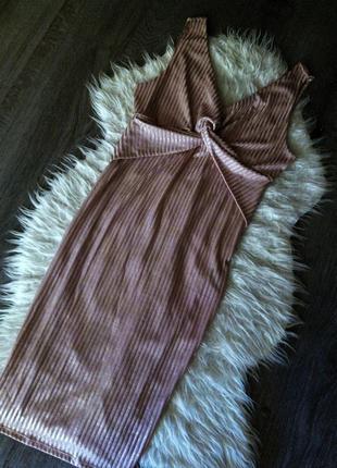 Платье цвета пудры ньюдовый перламутр в рубчик