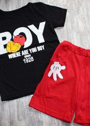 Летний костюм для малышей 1-2 года