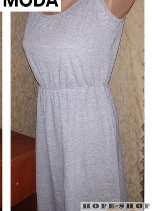Серое меланжевое трикотажное платье для дома s.распродажа.