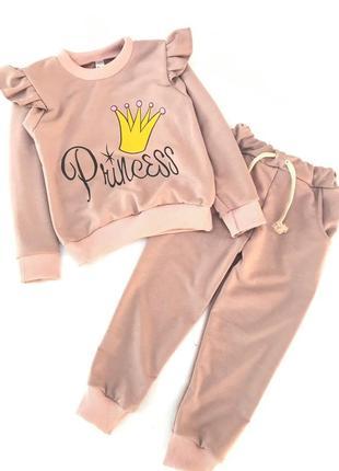 Красивый костюм для маленьких принцесс