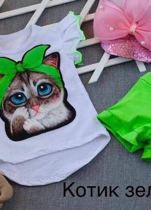 Яркий костюм на лето с котиком