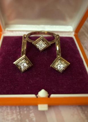 Серебро 925, кольцо серьги фианит комплект набор