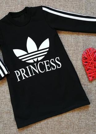 Платье принцесса