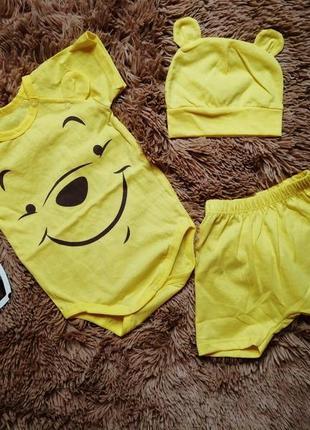 Костюм на лето для малышей