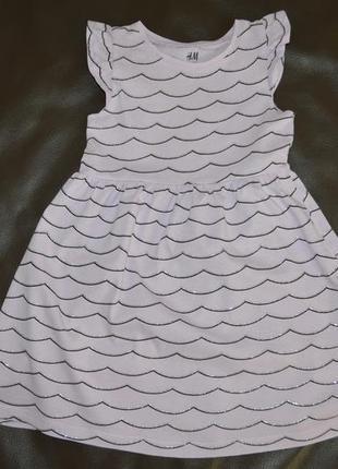 #розвантажуюсь платье h&m, размер 2-4