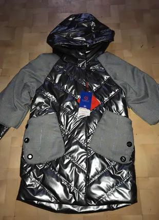 Демисезонная куртка на девочку новинка