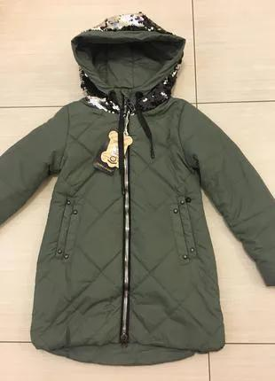 Демисезонная куртка Delfin free на девочку