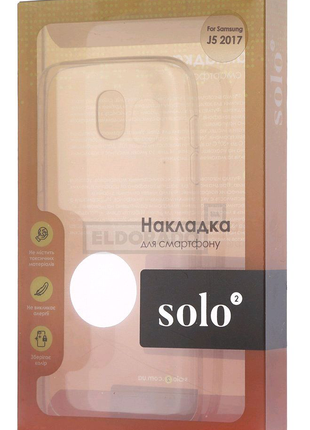 Накладка SOLO2 Samsung J5 (2017)