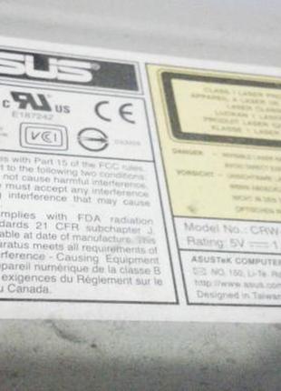 CD-RW ASUS drive привод