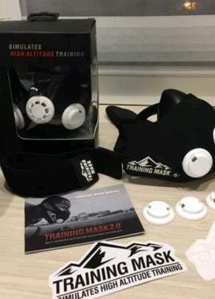 Маска для тренировки дыхания Training Mask + подарок 🎁