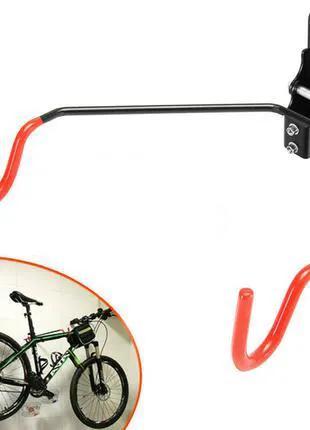 Крепление велосипеда на стену за раму Hongsenbike T025, регулируе