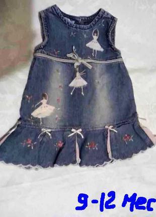 Платье Джинсовое Балеринки для девочки 1 год