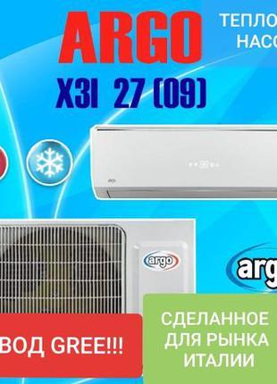 Тепловой насос ARGO X3 27(Завод Gree Сделаннно для Рынка Италии)
