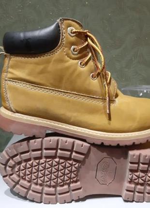 Детские демисезонные кожаные ботинки