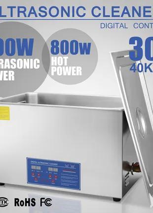 Акция -20% Новая ванна УЗ / Мойка очистка ультразвуковая на 30 л.