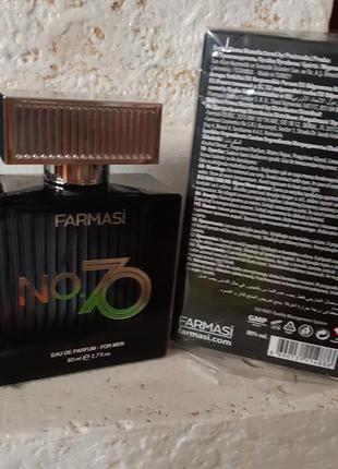 Мужская парфюмированная вода номер 70, фармаси