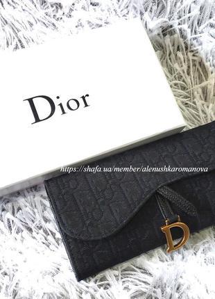 Женский кошелек в стиле диор dior