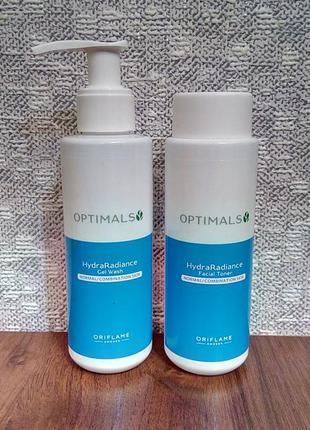 Набор для лица для нормальной и комбинированной кожи optimals ...