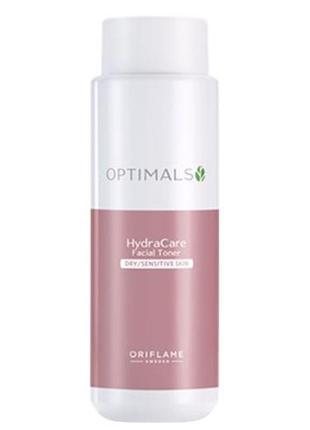 Тоник для лица для сухой и чувствительной кожи optimals hydra ...