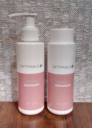Набор для  лица для сухой и чувствительной кожи optimals hydra...