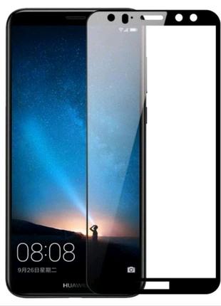 Защитное стекло Huawei Y5 2018/ Honor 7A Full Glue черное (тех уп