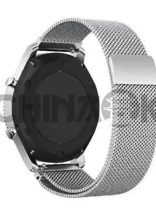 Миланский сетчатый браслет для Samsung Gear S3 (Серебристый)