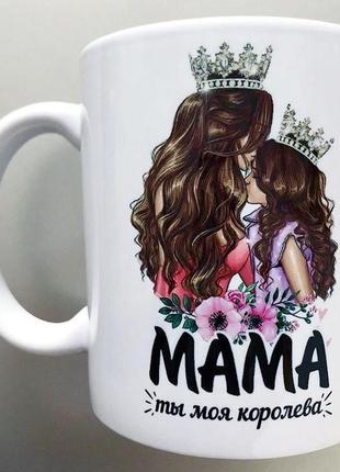 Чашка для мамы подарок / День матери