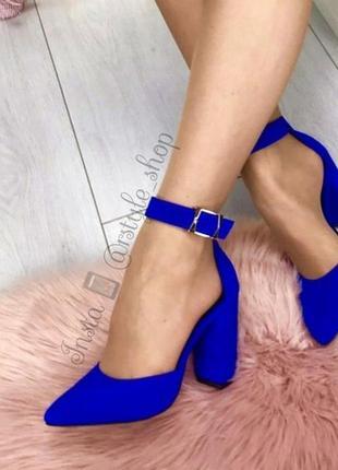 Хитовые туфли в цвете индиго