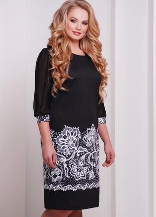 Платье с шифоновыми рукавами  xl, xxl, xxxl