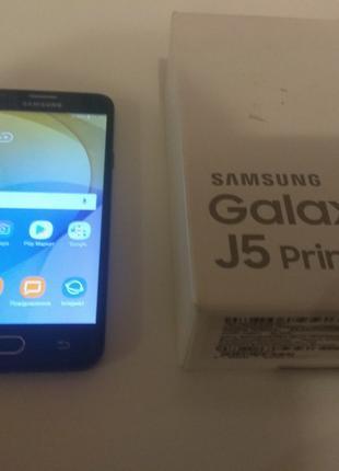 Samsung j5 prime 2017