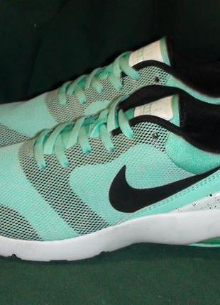 Nike air max - кросівки