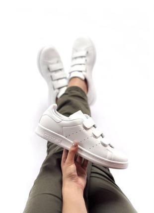 Женские белые кроссовки адидас стен смит