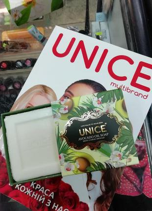 Натуральное мыло с маслом авокадо unice, 100 г