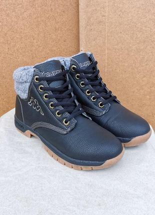 Зимние ботинки kappa 37 р.