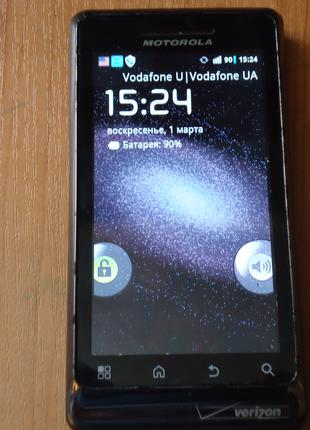 Motorola Droid 2 Global A956