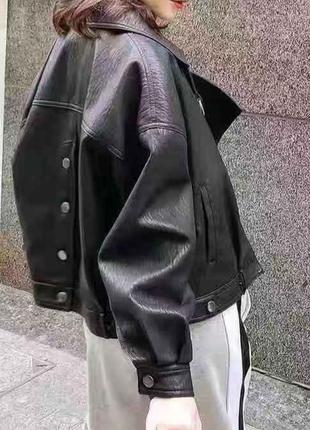 Модная комфортная матовая куртка,оверсайз,эко-кожа,супер качес...