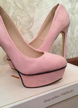 Туфли в пудровом цвете !