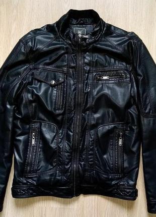Модная куртка на осень