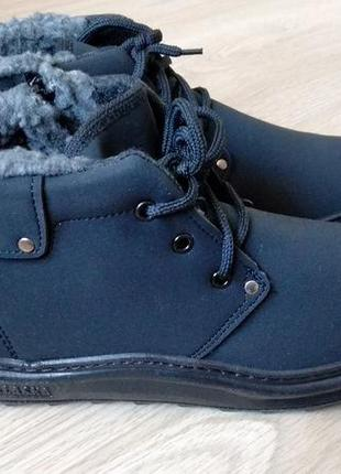 Мужские теплые ботинки на меху alaska