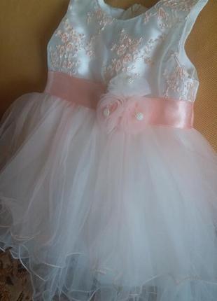 Платье принцессы. платье на годик. платье для фотосессии