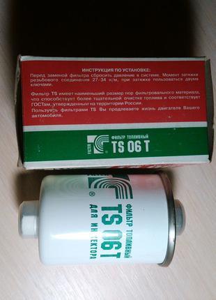 Фильтр топливный (инжектор) (гайка) TS 06T