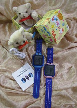 Детские смарт-часы с GPS-навигатором .Акция!!