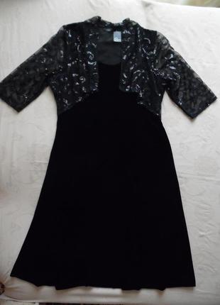 Платье 2в1 вечернее, новое bm размер 24 – идет на 54-56.