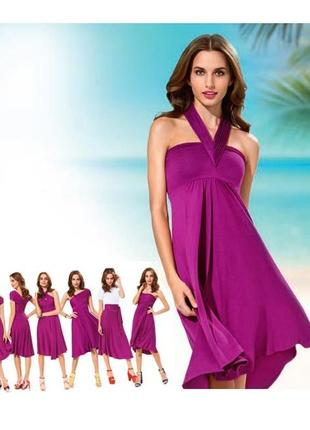 Платье-трансформер 7 в 1