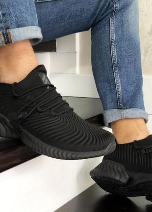 Adidas alphabounce black, мужские кроссовки