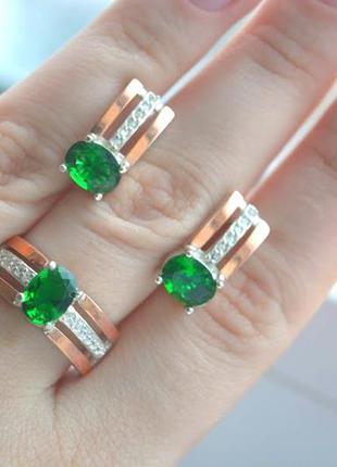 Набор кольцо и серьги серпбро с золотом с зеленым камнем